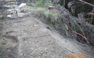 Slope Remediation Piling